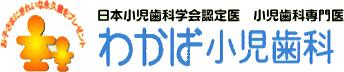 第7回東アジアグリーフケアセミナー